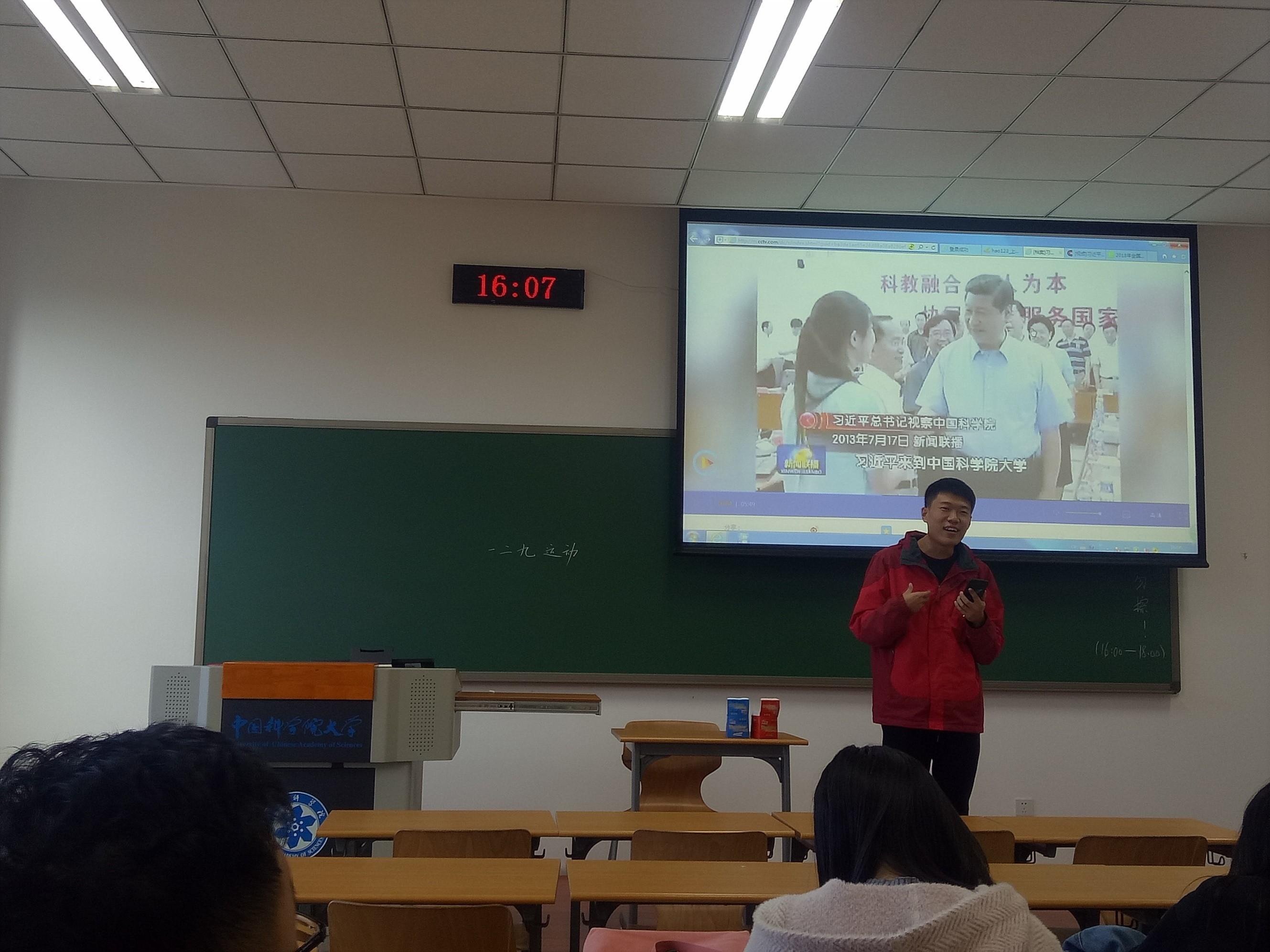 1.赵文龙同学做个人发言
