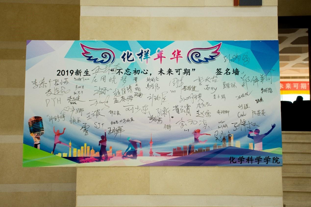 2019才艺大赛 1