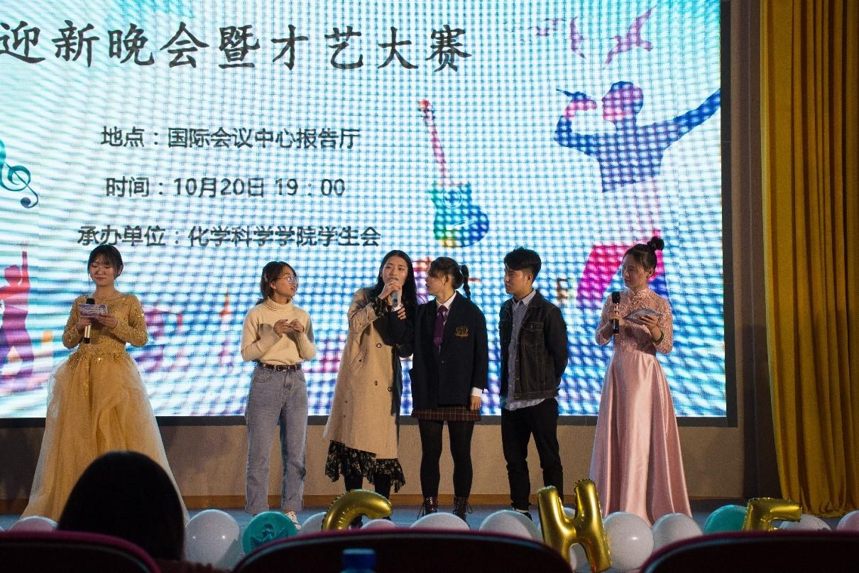 2019才艺大赛 13