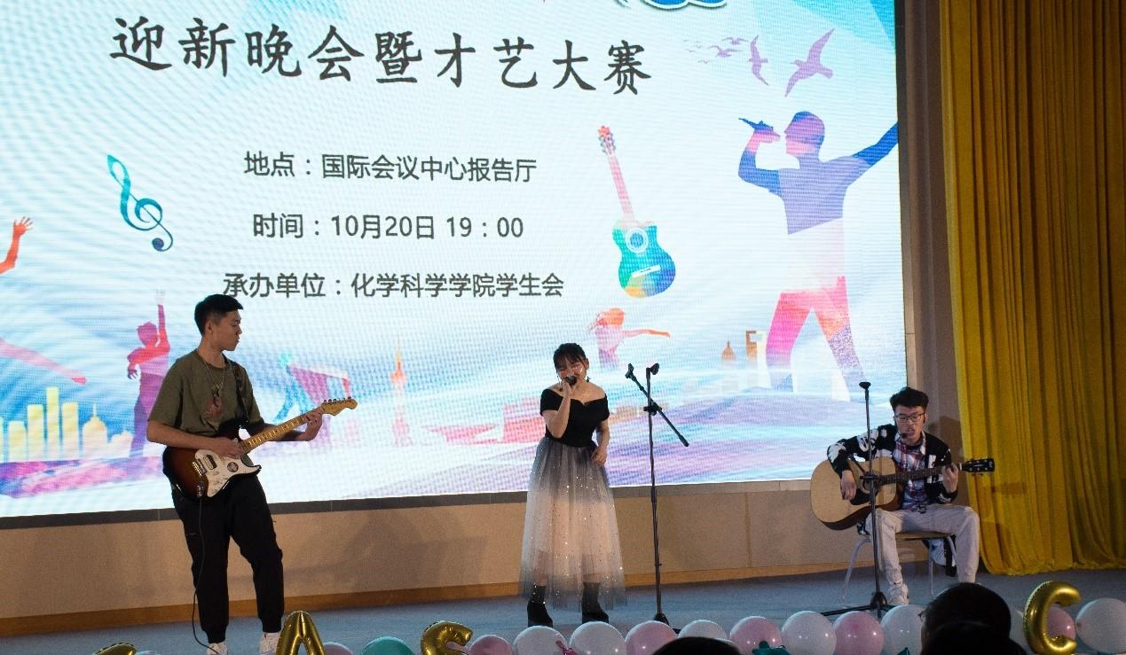 2019才艺大赛 5